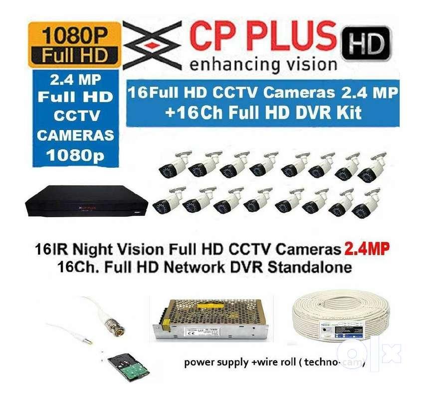brand new cp plus cctv camera set 0