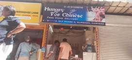Hungry for chines running food court