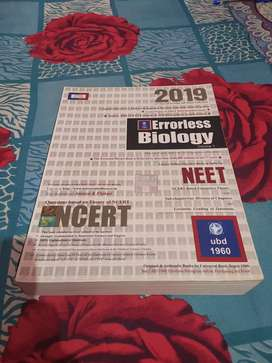 All books for jee and neet  each book vloume 1&2  price /(1050)