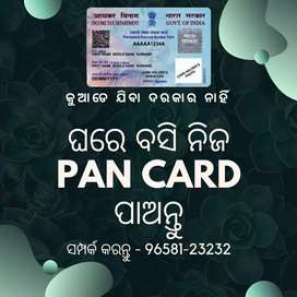 Apply PAN Card from Home