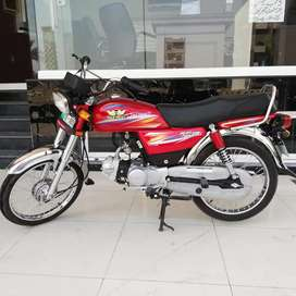 Road prince Rp 70cc 2020