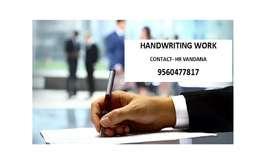 Handwriting home based part time job