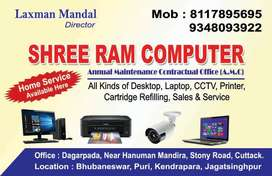 SHREE RAM COMPUTER(A.M.C. office)