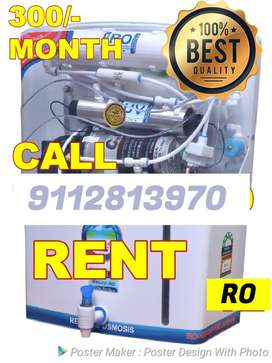 RENT! RENT! RENT! MULTISTAGE RO WATER PURIFIER JUST 300 PER MONTH...