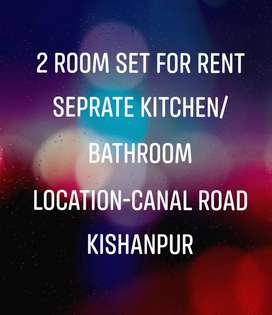 2 Room Set For Rent
