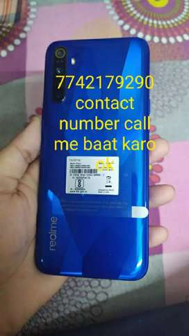 Oppo realme 5 1 month old