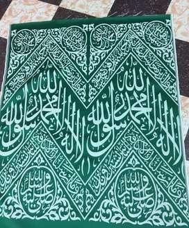 Kiswah NABAWI MADINAH