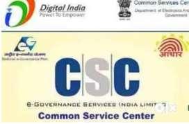 E Sevai & CSC Centre