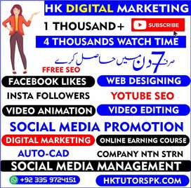 Youtube, Social media & Digit marketing solution for all NTN SECP REGI