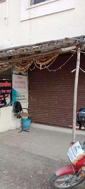 Shop buying in besa contact