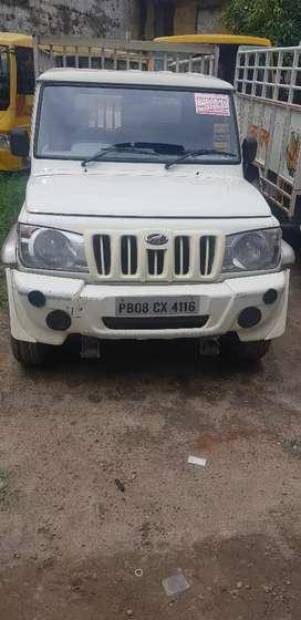 Mahindra bolero Maxi truck Di Engine