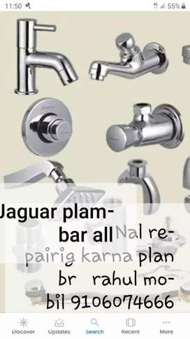 Rahul planbar 91060+ 74666+