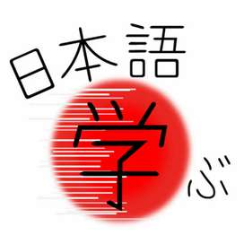 Classes available to learn and know about JAPANESE Language