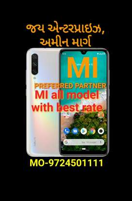 Mi all model available