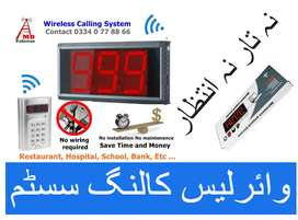 Wireless Calling System Queue Management System Token Display & Voice