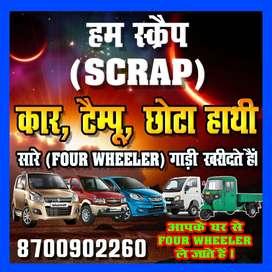 We buy scrap 4 wheelers