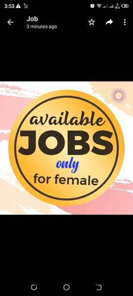 REQUIRED FEMALE FOR DOMESTIC WORK IN ISLAMABAD