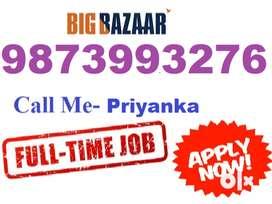 Big bazaar company job full time apply helper store keeper supervisor