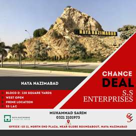 Block D Naya Nazimabad   SQYD 120   West Open + Prime Location