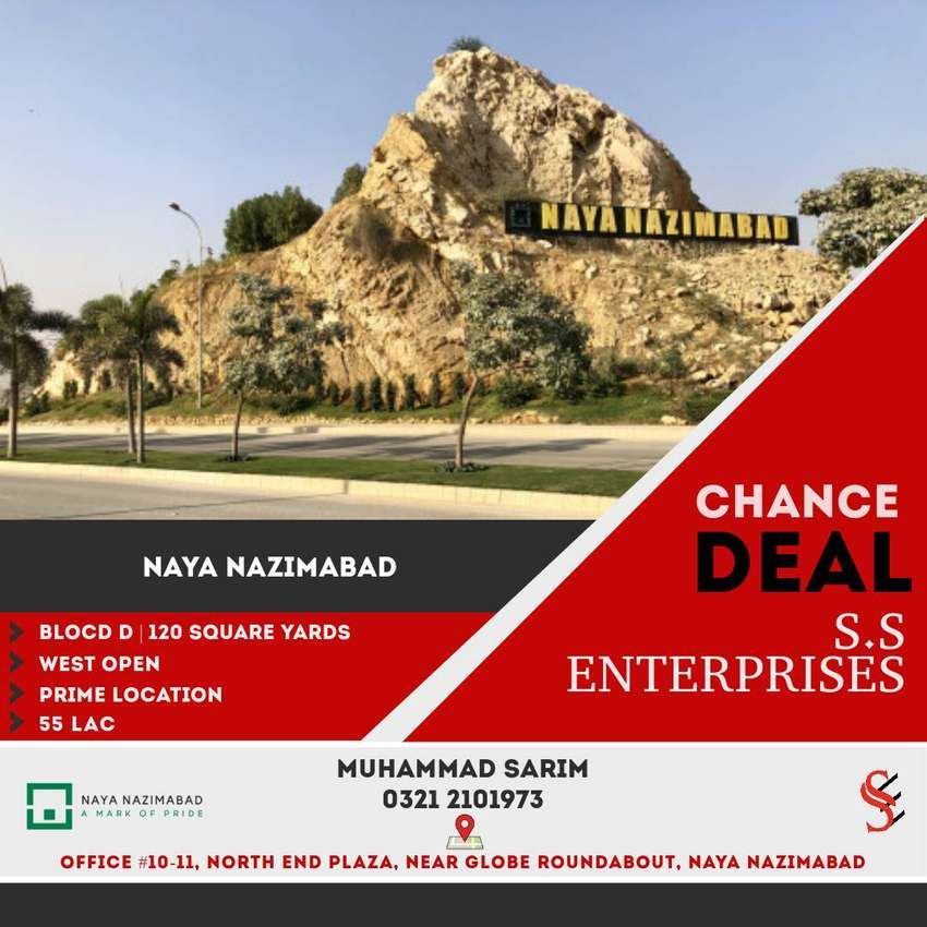 Block D Naya Nazimabad | SQYD 120 | West Open + Prime Location 0
