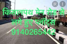 लखनऊ फ़ैज़ाबाद रोड किसानपथ  प्राइम लोकेशन तुरंत क़ब्जे के साथ प्लॉट्स