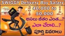swiggy delivery boys urgent