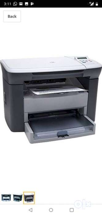 White And Gray HP Multi-function Printer 0