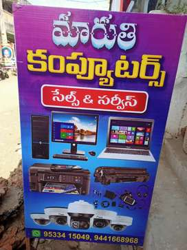 Maruthi computera