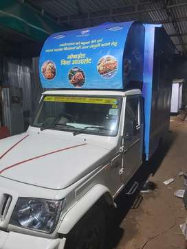 Food Van & Food Trucks