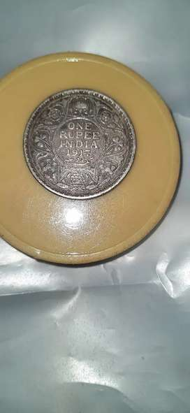 George V King Emperor One Rupee India 1917