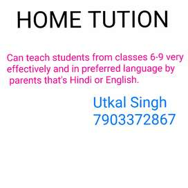 HOME TUTION FOR CLASSES 6 - 9