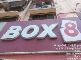 Delivery boy required in Airoli