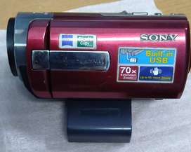 Sony Handycam DCR - SX45E