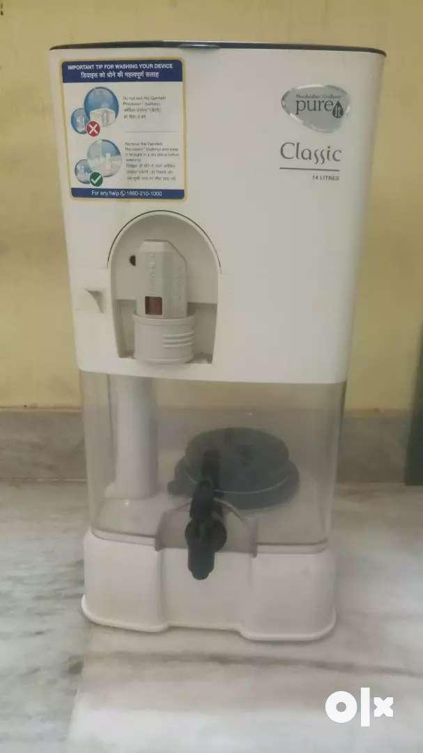 Pure it water purifier 0