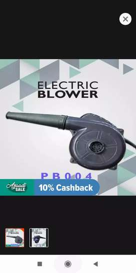 Rs. 2500 -22%   High Quality Electric Dust Remover Air Blower For Home