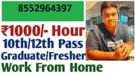 Offers Home based Genuine works / payment genuine/part time