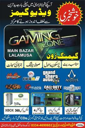 Xbox 360, Xbox One, PlayStation, Gaming PC