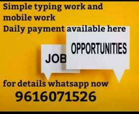 Home based mobile work with daily payment