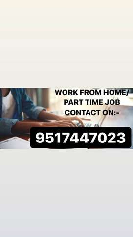 WORK FROM HOME /PART TIME JOB