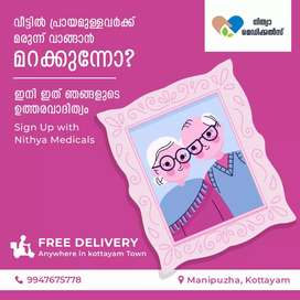 Experienced Sales girl needed to Nithya medicals manipuzha