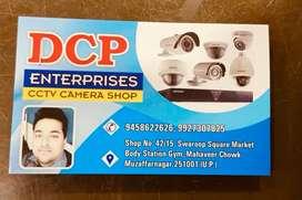 CCTV CAMERA TECHNICIAN