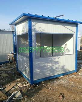 Office container guard room porta cabin mobilE cafe prefab house