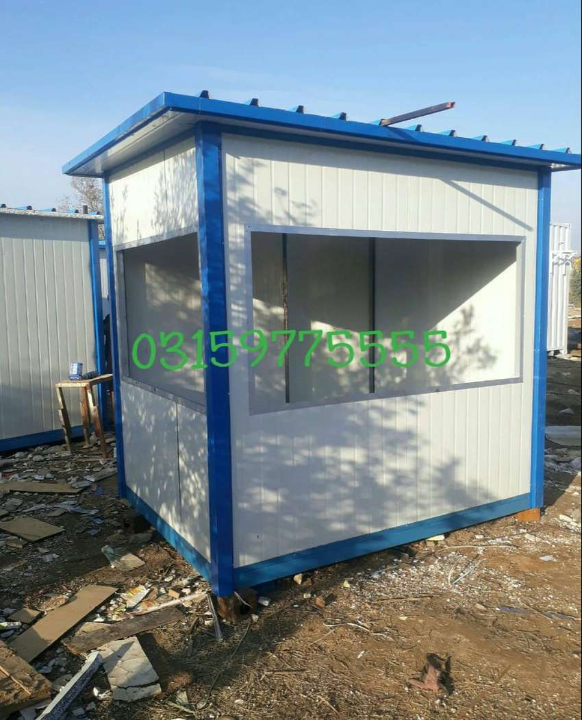 Office container guard room porta cabin mobilE cafe prefab house 0
