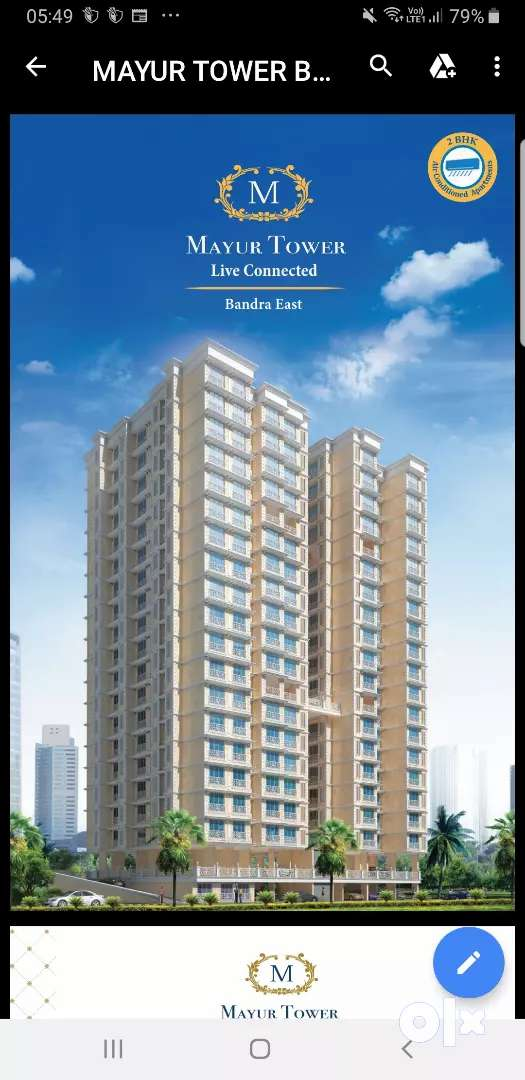 2bhk available on sale for 3.10 cr at bandra east 0