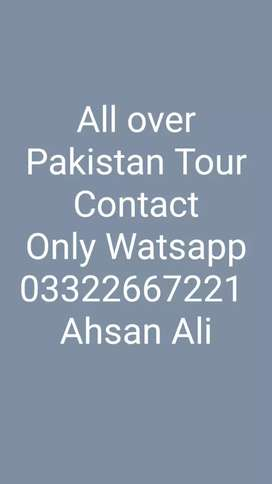 Travel Service Pakistan & Out of Country