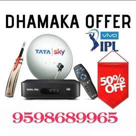 World no - Dhamaka Offer