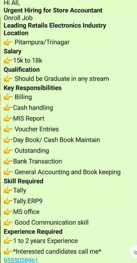 Store accountant
