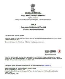 Data Entry Work - Offline Job