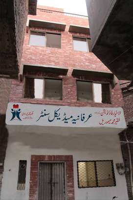 MBBS Doctor Required