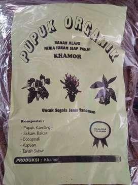 Pupuk kompos organik